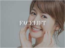 Facelift from Signature Surgical