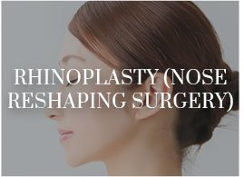 Rhinoplasty (Nose Reshaping Surgery) from Signature Surgical